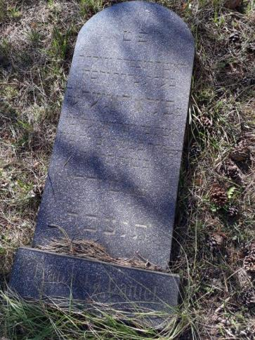 Her tombstone
